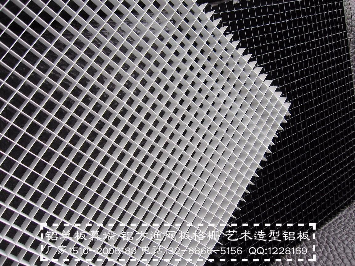 aluminum grille ceiling metal grid. Black Bedroom Furniture Sets. Home Design Ideas