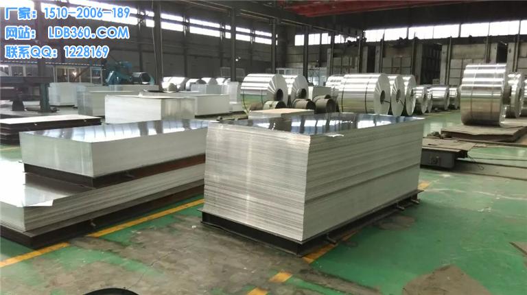 1100 and 3003 aluminum material