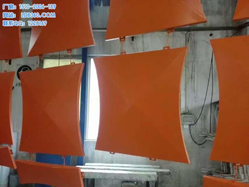 Environmental aluminum curtain wall