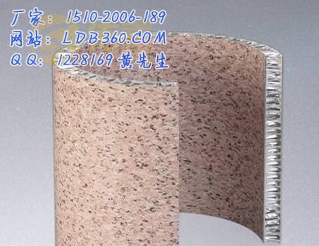 Honeycomb aluminum